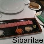 Restaurante El Campero: El susurro de los atunes, Barbate (Cádiz)