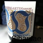 Vino_Riesling